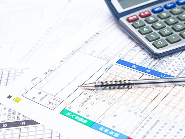 納税や退職後の生活に苦しまないために!どんな金融商品よりもお得な「小規模企業共済」とは?