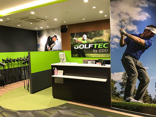 GOLFTEC(ゴルフテック) by GDO 福岡天神