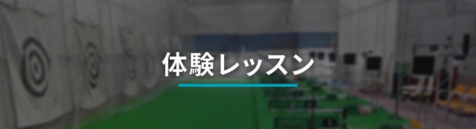 ニッコースポーツ平野店 大阪 - 天王寺・堺・東大阪 …